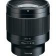 Review: Tokina atx-m 85mm F1.8 FE
