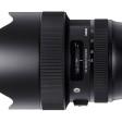 Sigma Art 14-24mm F2,8 HSM: Minimale vervorming