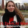 Julia's Zoom.nl Vlog (10) - Architectuurfotografie & Olympus Shutr.salon
