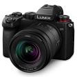 Panasonic Lumix S5 - Fullframe allround
