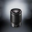 Nikon fullframe-objectief - Nikkor Z 85mm f/1.8 S