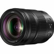 Panasonic Lumix S 24-105mm F4 Macro O.I.S.