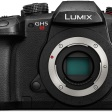 Review: Panasonic Lumix GH5s