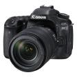Ideale foto- én filmcamera, de Canon EOS 80D