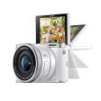 Nieuw: Samsung NX3000
