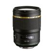 Lichtsterke standaard - HD Pentax-D FA * 50mmF1.4 SDM AW