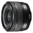 Fujifilm Fujinon XC15-45mmF3.5-5.6 OIS PZ - Powerrrrrr!
