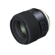 Gebruikersreview Tamron 35mm F1.8 Di VC USD