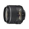 Nieuw 18-55mm kitobjectief van Nikon en meer