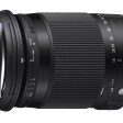 Review: Sigma 18-300mm F3.5-6.3 Macro OS HSM C