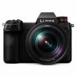 Review: De nieuwe Panasonic Lumix S1