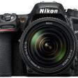 Cameratypes: Nikon cameralijn