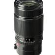 Nieuw: Fujifilm XF50-140mm lens F2.8 R LM OIS WR