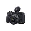 Forse verbetering: Canon 90D en EOS M6 mk II