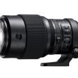 FUJINON GF250mm F4 en 1.4x converter