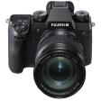 Fujifilm presenteert de Fujifilm X-H1: De IBIS-optie
