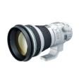 Drie nieuwe Canon objectieven: 24mm, 24-105mm en 400mm