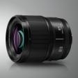 Panasonic Lumix S 85mm F1.8: perfecte portretlens
