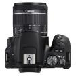 Canon EOS 200D: Nieuwe instapper