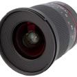 Review: Samyang 20mm f/1.8 ED AS UMC