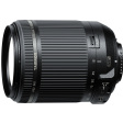 Review: Tamron 18-200mm F3.5-6.3 Di II VC