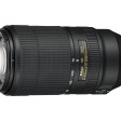 Review: Nikon AF-P Nikkor 70-300mm f/4.5-5.6E ED VR