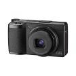 Ricoh GR III - Compacte camera met veel updates