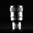 Sony introduceert nieuwe full-frame 135mm F1.8 G Prime Lens