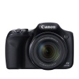 Review: Canon Powershot SX520 HS