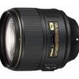 Nikon AF-S 105mm f/1.4E ED aangekondigd - Ultralichtsterke portrettele