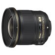 Review: Nikon AF-S NIKKOR 20mm F1.8G ED