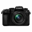 Review: Panasonic Lumix G90