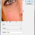 Maak de huid gladder met Photoshop Elements