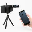 Cameragadget: Hautik Mobile Telephoto Lens