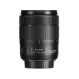 Review: Canon EF-S 18-135mm F3.5-5.6 IS USM