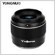 Yongnuo YN50mm F1.8S DA DSM - Speciaal voor Sony APS-C