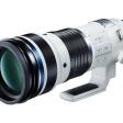 2000mm telezoom - Olympus ED 150-400mm F4.5