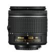Review: Nikon AF-P DX Nikkor 18-55mm F3.5-5.6G VR
