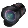 Samyang Canon RF mount objectieven: MF 14mm F2.8 RF en MF 85mm F1.4 RF