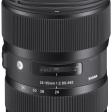 Review: Sigma 24-35mm F2 DG HSM Art