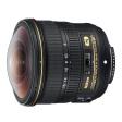 Breed, breder, ultrabreed - Nikon groothoek objectieven
