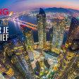 Lees het nieuwe Samyang magazine en win een Samyang objectief