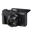 Review: Canon PowerShot G5 X Mark II