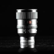 Sony introduceert nieuwe full-frame 135mm F1.8 G Prime Lens © IDG NL