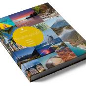Reisfotografie door Laura Vink © Boek, reisfotografie, Laura Vink, Vink academy